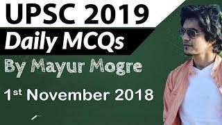 UPSC 2019 Preparation - 1 November 2018 Daily Current Affairs for UPSC / IAS 2019