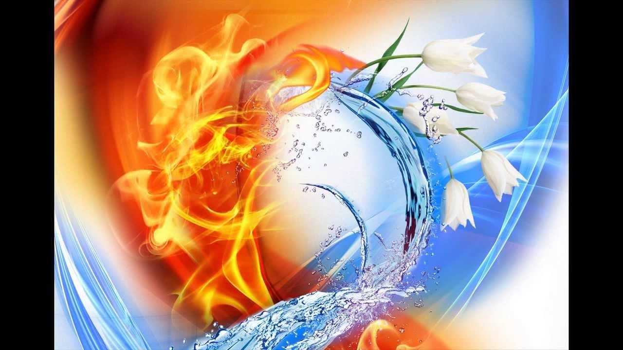 Картинки люблю тебя огонь и вода