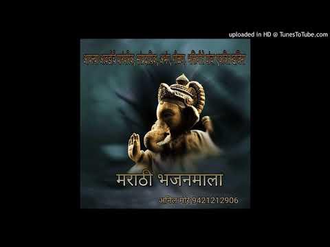नमो नमो तुज श्री गणराया। बुद्धी द्यावी तुझे गुण गाया।। Namo Namo Tuj Shri Ganraya