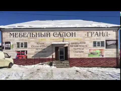 Мебель Гранд г. Ставрополь Ракитная 1а