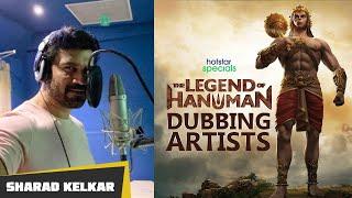 The Legend of Hanuman Hindi Dubbing Artists Thumb