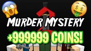 HOW TO GET COINS REALLY FAST ON MM2 ROBLOX! | Easy and Fast Method!