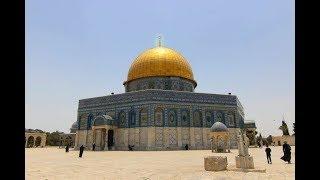 Masjid al-Aqsa & Dome of the Rock in Jerusalem, Palestine