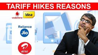 Tariff Hikes Reasons | Jio vs Airtel vs Vodafone - Idea