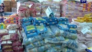 المؤسسة الاستهلاكية المدنية تبدأ بيع المواد الرمضانية بأسعار مناسبة - (13-5-2017)