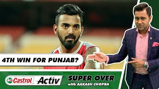 PUNJAB  vs HYDERABAD - Who will WIN?   Castrol Activ Super Over with Aakash Chopra