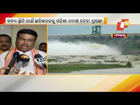 Union Petroleum Minister Dharmendra Pradhan questions Odisha govt on Mahanadi issue
