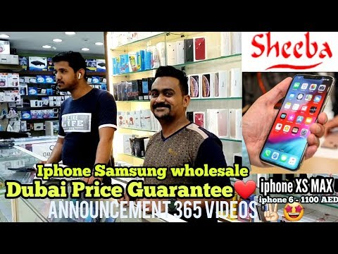 Iphone Wholesale Market In Dubai 📱Sheeba Dubai ❤✌🏻