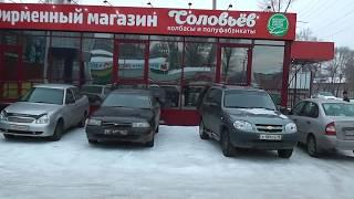 видео Где купить запчасти на Тойота в Абакане