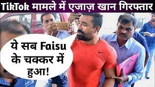 TikTok पर Mr. Faisu के Support में आऐ Ajaz Khan हूए गिरफ्तार!!!