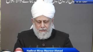 Jalsa Salana Netherlands 2012 Concluding Address by Hadhrat Mirza Masroor Ahmad, Islam Ahmadiyya