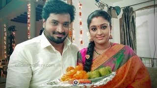 Mappillai Serial Senthil and Sreeja Family Photos- New 2017