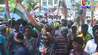 20 03 2019 UTv News Congress Candidate Dharmaraju Reedy File Nomination For Gopalpur Cons ...