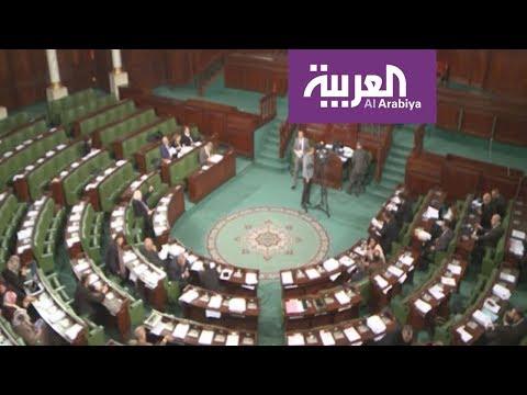 اضطرابات تونس الأخيرة تنتقل للبرلمان  - نشر قبل 2 ساعة