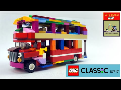 Download How to build LEGO 10717 1964 London Double Decker Bus