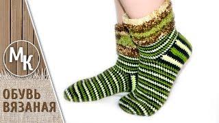Вязаные сапоги носки крючком для начинающих из остатков пряжи, МК, видеоурок учимся вместе.