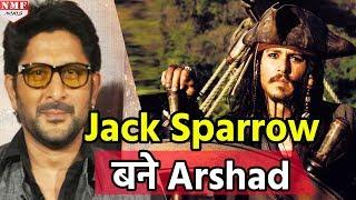 Jack Sparrow के लिए Arshad Warsi ने अपनी अवाज | Pirates of the Caribbean