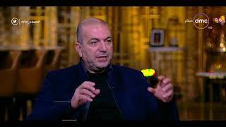مساء dmc - هاني أبو أسعد | الشعوب الغربية يتميزون بالطيبة لكن الحكومات أمر أخر |