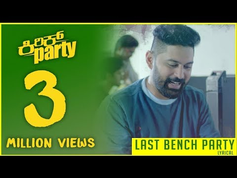 Last Bench Party - Lyric Video | Kirik Party | Rakshit Shetty | Veeresh | B. Ajaneesh Loknath