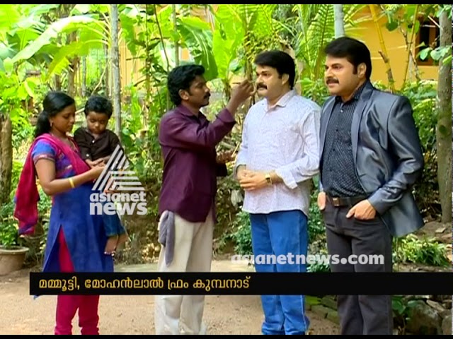 Wax statue of Mammootty and Mohanlal
