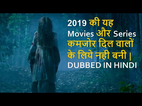 Top 10 Best Horror Movies Dubbed In Hindi 2019