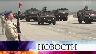 9 мая военные парады в честь Дня Победы пройдут почти в трех десятках городов России.