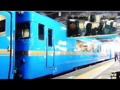 (4)キハ58 気仙沼~仙台 無停車快速乗車記【秋の乗り放題パスの旅】