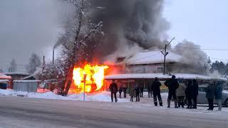 Пожар в Танзыбее 30 дек. 2017 г.