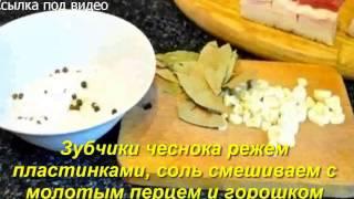 Как солить сало(Это видео создано с помощью видеоредактора YouTube (http://www.youtube.com/editor), 2015-04-06T13:02:15.000Z)
