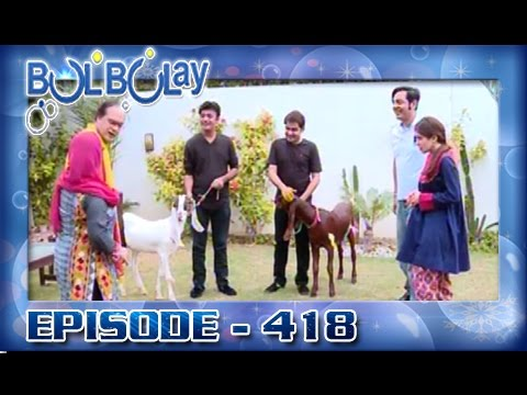 Bulbulay Ep 418 - ARY Digital Drama