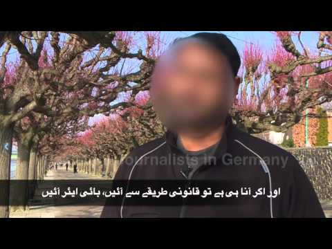 Story of Naveed a Pakistani Asylum seeker in Germany