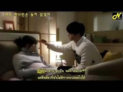 [Karaoke Thaisub] I Can't Stop Loving You - Ha Hyeon Woo (Blood OST)