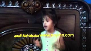 ماما جابت بيبي- طيور الجنة -اليمن