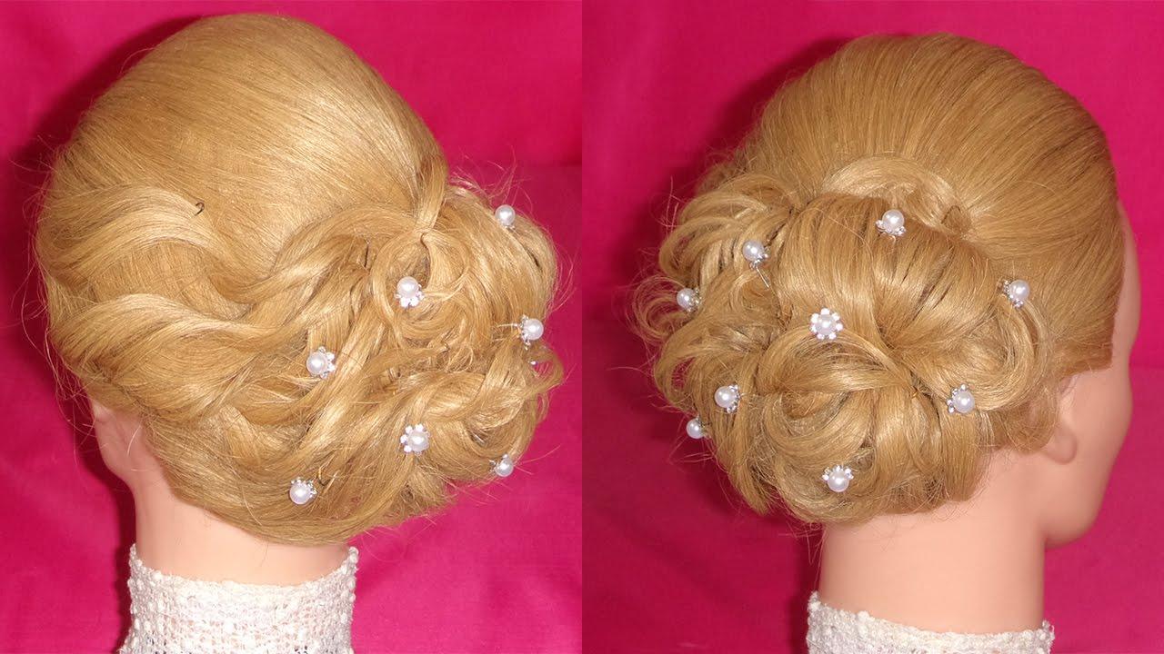 Peinados Para Cabello Corto Recogido Elegante Short Hairstyles