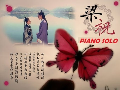 Butterfly lovers - Liang zhu 梁祝 (Chinese music) Piano solo