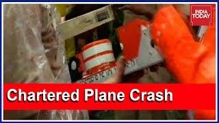 Ghatkopar Plane Crash : DGCA Recovers Black Box Of Crashed Aircraft