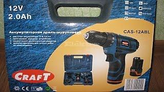 Craft CAS-12 ABL
