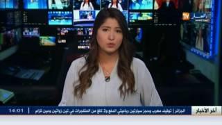 الجيش يكشف و يدمر مخابئ للإرهابيين في جيجل و بومرداس
