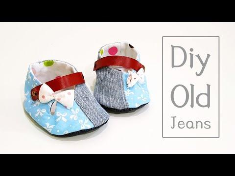 Diy Old Jeans | Lovely Baby Shoes Tutorial | 婴儿鞋制作分享 #HandyMum ❤❤