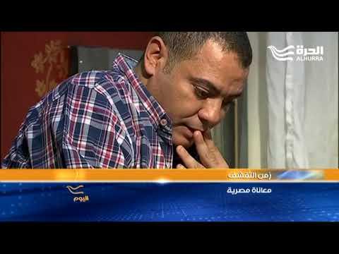 هل بدأت معاناة المصريين مع زمن التقشف  - 22:21-2018 / 6 / 18