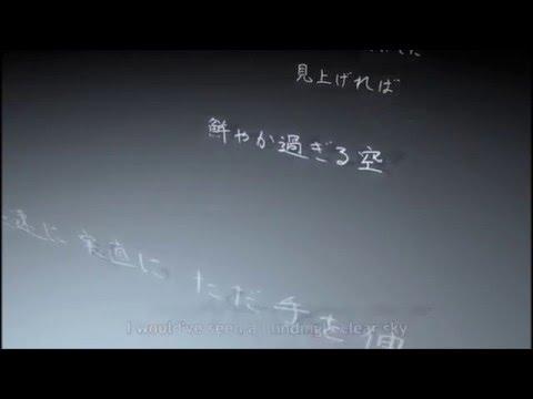{Utau Cover}Equinox/Velveteen: Dekinai Sagi