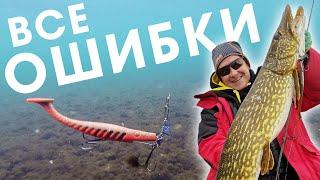 ВСЕ ОШИБКИ при ловле на спиннинг крупной ТРОФЕЙНОЙ ЩУКИ Рыбалка в Беларуси на озере Нарочь