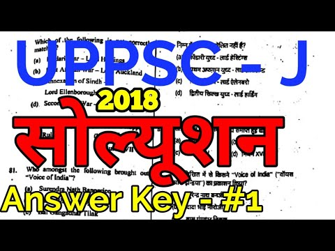 UPPSC J answer key full solutions part 1    uppsc up pcs latest news