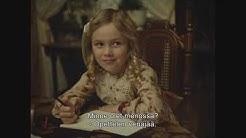 VAKAVA LEIKKI -elokuvan traileri