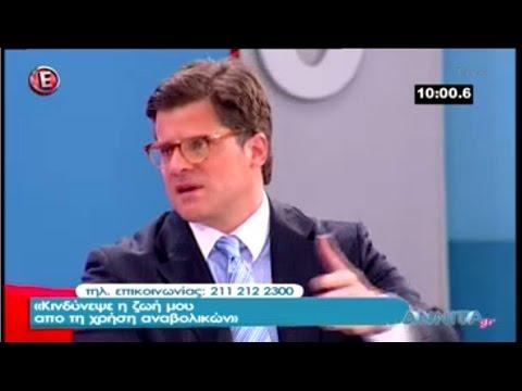Ο Γιώργος Τουλιατος στο epsilon tv, 01/2016