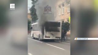 В Красноярске на ходу загорелся автобус с пассажирами