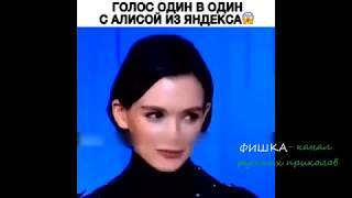 """голос робота Арисы (почти Яндекс.Алиса) из к\ф """"Лучше, чем люди"""". (Yandex.Alisa voice)"""