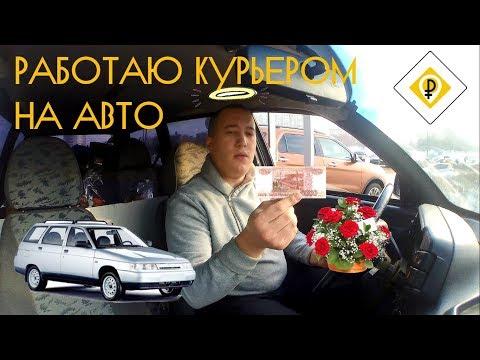 hqdefault Как Устроиться На Работу Водителем В Яндекс Такси, Вакансии, Условия