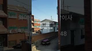 숭의동용달이사 도화동용달이사 학익동용달이사