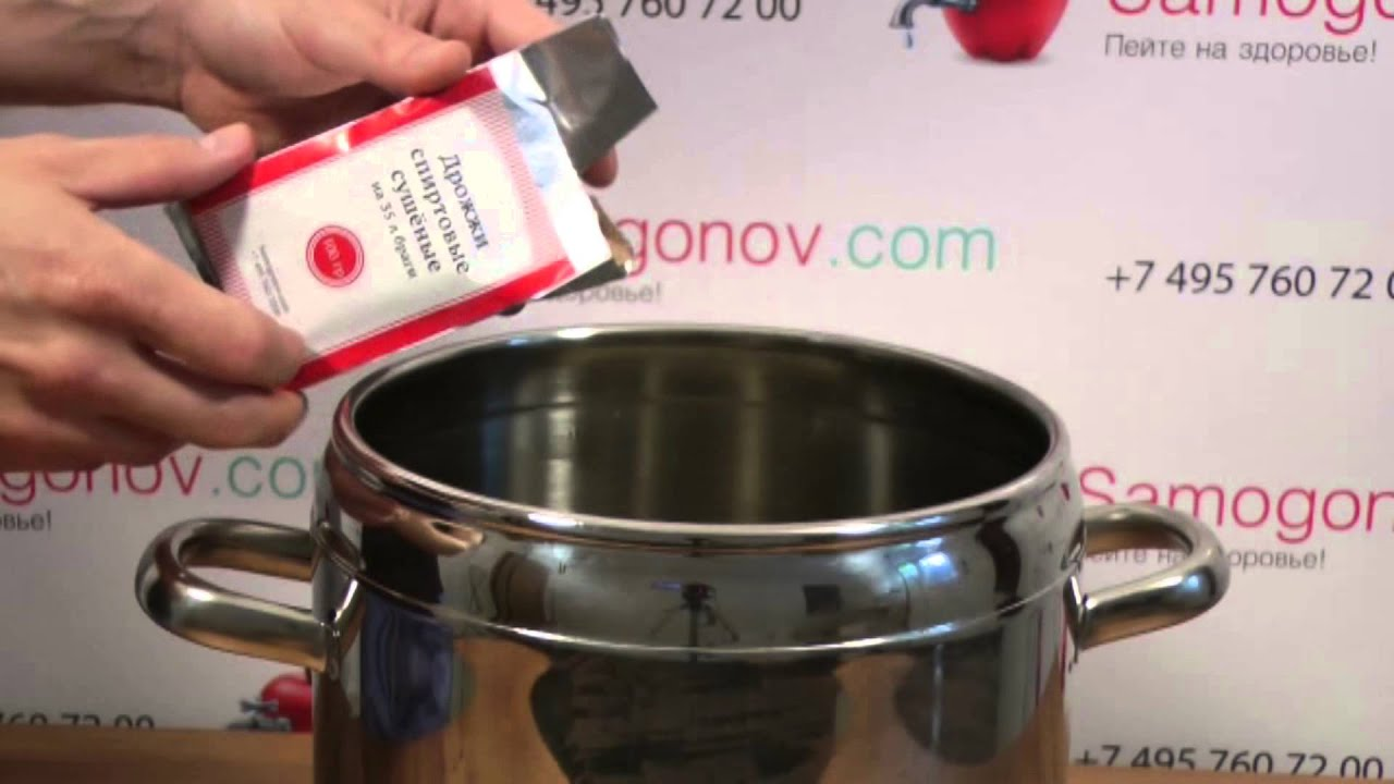 Тест дрожжей для самогона. 5 видов. Часть 1 - YouTube